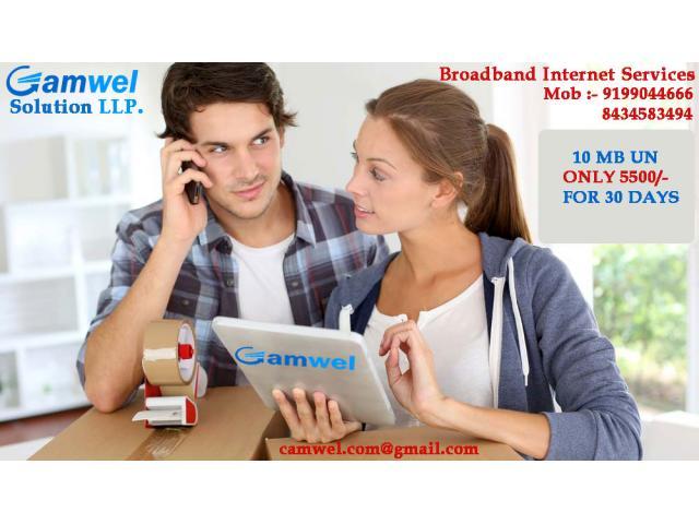 Internet Service provider in patna | Camwel Broadband in patna